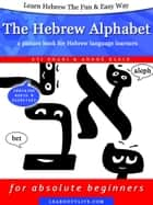Learn Hebrew The Fun & Easy Way: The Hebrew Alphabet - a picture book for Hebrew language learners (enhanced edition with audio) ebook by Eti Shani