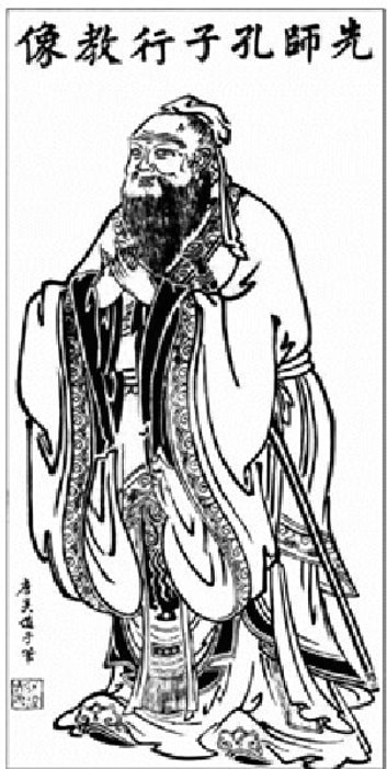 The Sayings of Confucius ebook by Confucius