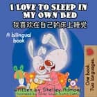 I Love to Sleep in My Own Bed (English Chinese Bilingual Edition) - English Chinese Bilingual Collection ebook by Shelley Admont, KidKiddos Books