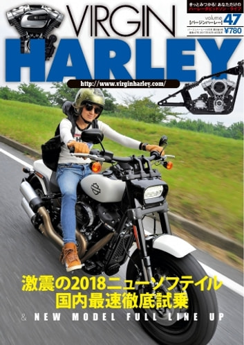 VIRGIN HARLEY 2017年11月号(vol.47) ebook by