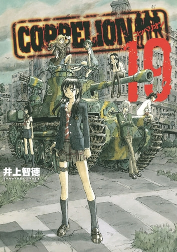 COPPELION - Volume 19 ebook by Tomonori Inoue