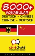 8000+ Vokabular Deutsch - Chinesisch ebook by Gilad Soffer
