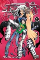 Air Gear T09 ebook by Oh ! Great