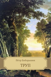 Trup ebook by Pjotr  Boborykin