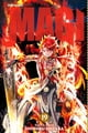 Magi, Vol. 19 - The Labyrinth of Magic ebook by Shinobu  Ohtaka