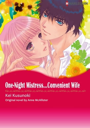 ONE-NIGHT MISTRESS...CONVENIENT WIFE (Harlequin Comics): Harlequin Comics by Anne McAllister
