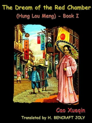 Dream of the Red Chamber or Hung Lou Meng (Hung Lou Meng, Book 1) [Annotated]