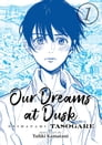 Our Dreams at Dusk: Shimanami Tasogare Vol. 1 Cover Image