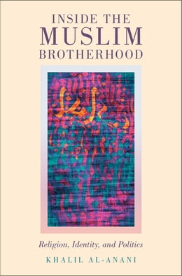 Book Inside the Muslim Brotherhood: Religion, Identity, and Politics by Khalil al-Anani