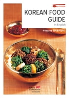 Korean Food Guide by The Korea Foundation