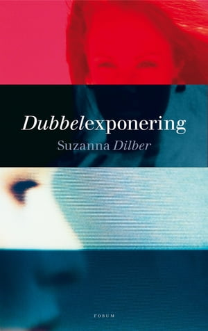 Dubbelexponering by Suzanna Dilber
