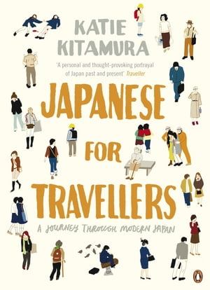 Japanese for Travellers A Journey Through Modern Japan