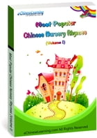 Learn Mandarin with eChineseLearning's eBook: Most Popular Chinese Nursery Rhymes (Volume I) by eChineseLearning
