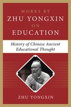 History of Chinese Ancient Educational Thought (Works by Zhu Yongxin on Education Series)
