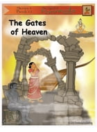The Gates of Heaven by Brenda Beck