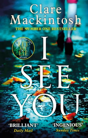 I See You The Number One Sunday Times Bestseller
