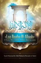 Laa Ilaaha Ill-Allaah: Its Meaning, Pillars, Conditions, Nullifiers, and What It Necessitates by Muhammad bin 'Abdul-Wahhaab al-Wassaabee al-'Abdalee