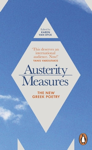 Austerity Measures The New Greek Poetry