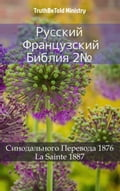 9788283815573 - Jean Frederic Ostervald, Joern Andre Halseth, TruthBeTold Ministry: Русский Французский Библия 2№ - Bok