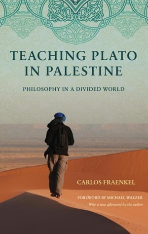 Teaching Plato in Palestine: Philosophy in a Divided World