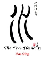 Discover the Five Elements by Bai Qing