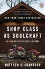Shop Class as Soulcraft Cover Image
