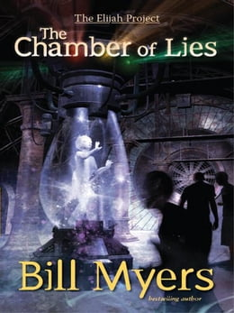Book The Chamber of Lies by Bill Myers