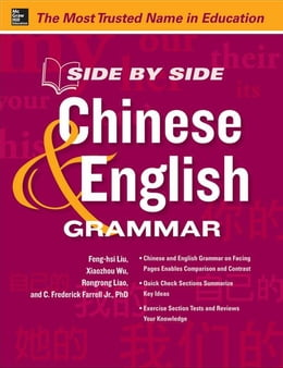 Book Side by Side Chinese and English Grammar by Liu, Feng-hsi