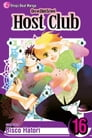 Ouran High School Host Club, Vol. 16 Cover Image