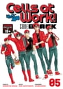 Cells at Work! CODE BLACK 5 Cover Image