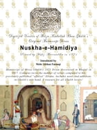 Digital version of Mirza Ghalib's Original Manuscript Divan Nuskha-e-Hamidiya, Introduced by Mehr…
