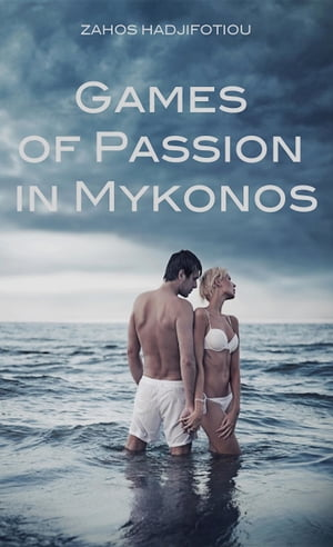 Games of Passion in Mykonos by Zahos Hadjifotiou