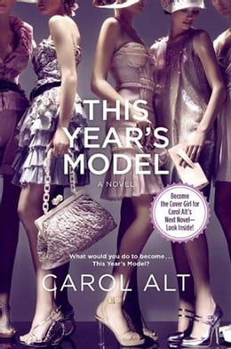Book This Year's Model by Carol Alt
