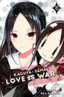 Kaguya-sama: Love Is War, Vol. 15 Cover Image