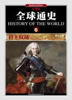 The Authority of The Emperor (the Fight Between the Powerful And The Sinking, Asia and Europe) by Guo Fang
