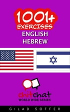 1001+ Exercises English - Hebrew by Gilad Soffer