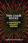 This Chair Rocks Cover Image
