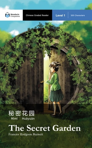 The Secret Garden Mandarin Companion Graded Readers: Level 1,  Simplified Chinese Edition