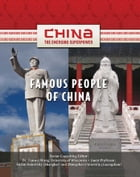 Famous People of China by Yan Liao
