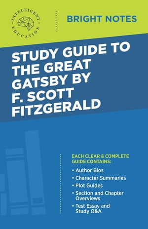 Study Guide to The Great Gatsby by F. Scott Fitzgerald