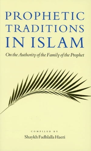 Prophetic Traditions in Islam On the Authority of the Family of the Prophet