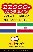 22000+ Vocabulary Dutch - Persian by Gilad Soffer