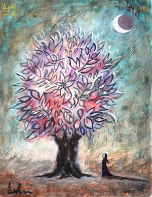 Tree of Knowledge and Civilization First Pillar in Literature by Annette Turner