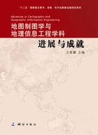 Advances in Cartography and Geographic Information Engineering by Wang Jiayao