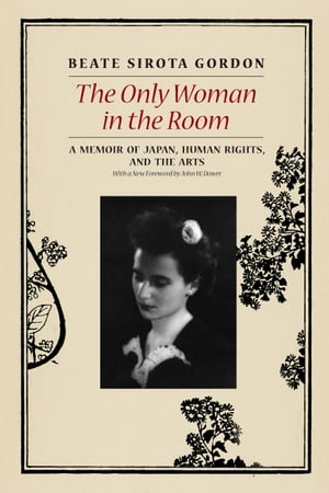 The Only Woman in the Room A Memoir of Japan,  Human Rights,  and the Arts