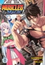 Muscles are Better Than Magic! (Light Novel) Vol. 1 Cover Image
