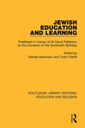 Jewish Education and Learning