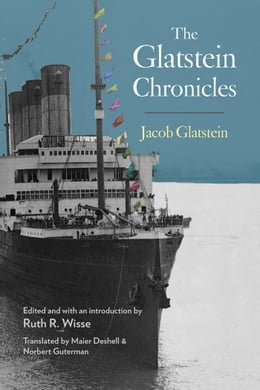 Book The Glatstein Chronicles by Jacob Glatstein
