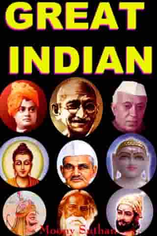 Great Indian