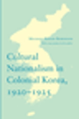 Book Cultural Nationalism in Colonial Korea, 1920-1925 by Michael Edson Robinson